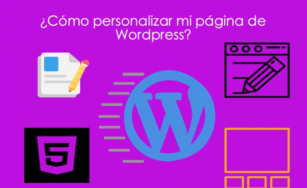 Cómo personalizar mi página WordPress