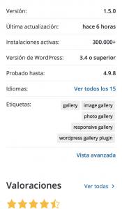 galeria-1 ¿Cómo crear una galería de imágenes en Wordpress?